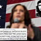 El secreto familiar del Che Guevara: era primo de Ariel Sharon, según documentación USA,KAMALA HARRIS CELEBRA SU PAPEL EN LA SOLUCIÓN DE LA CRISIS HIPOTECARIA. LA REALIDAD ES MUY DIFERENTE,ROMPIENDO: IDF planea la invasión de Gaza en mayo, informe de censura de censura militar.